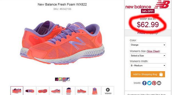 Представлена в 4 вариантах, мы для примера выбрали самый яркий. В Украине  эта модель кроссовок стоит 107 долларов. Купить кроссовки New Balance в США  ... d05b2083f29