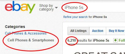 Категорія товару (у випадку з iPhone це буде Cell Phones   Smarphones) 394a80d4e8b43