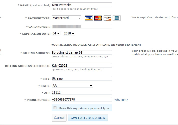 Заказать сигареты через интернет дешево с бесплатной доставкой по почте оплата при получении сигареты оптом в белгороде самые дешевые цены на