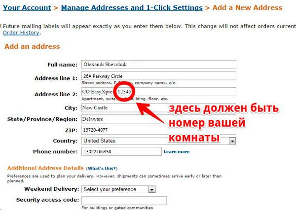 Заказать сигареты через интернет дешево с бесплатной доставкой по почте оплата при получении как купить дешевые сигареты в ульяновске