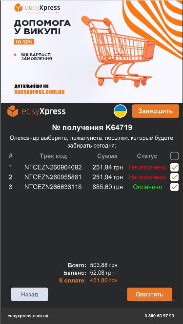 Заказать сигареты через интернет дешево с бесплатной доставкой по почте оплата при получении армянские сигареты в красноярске где купить