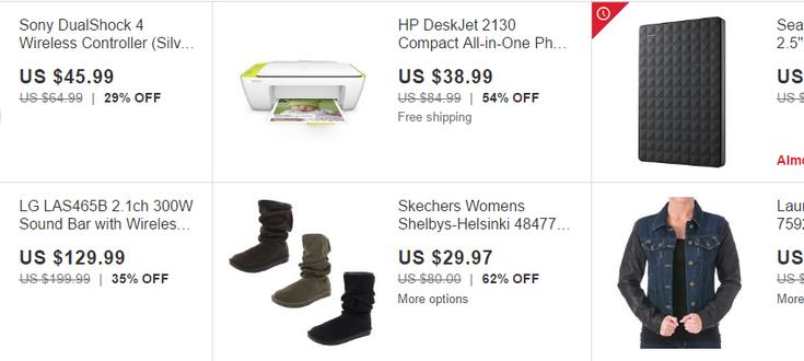 2c3a5503a75b25 Щодня для розділу Today's Deal Амазон відбирає найкращі пропозиції зі  знижками: електроніку і гаджети, побутову техніку, косметику, одяг,  іграшки, книги, ...