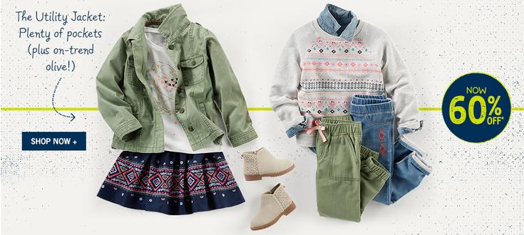 Масса замечательных магазинов детской одежды с яркой и стильной продукцией  предлагает постоянные разделы со скидками  72bcd23006a